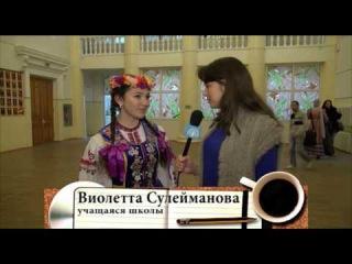 Журналисты STV в школе искусств им.Захарченко