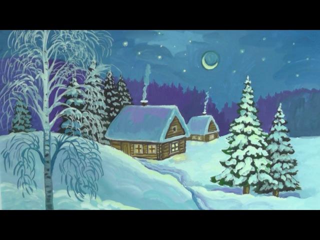 Уроки рисования. Как нарисовать зиму гуашью How to Draw a Winter Scene | Art School