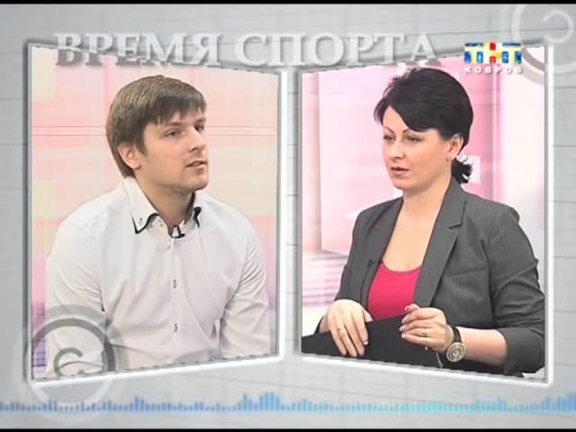 В гостях студии программы Время спорта-актер из сериала Молодежка- Андрей Данилин