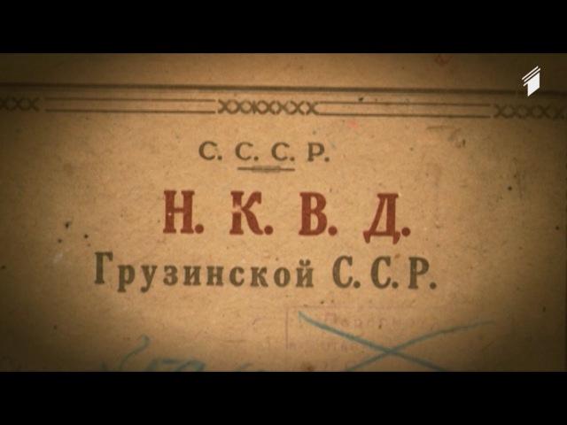 ქართული დოკუმენტალისტიკა - დაკარგული ის4