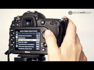 Nikon D7200. Интерактивный видео тест
