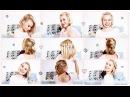♥ ♥ 9 Short Hair Styles ♥ ♥ простые прически в школу на КОРОТКИЕ волосы