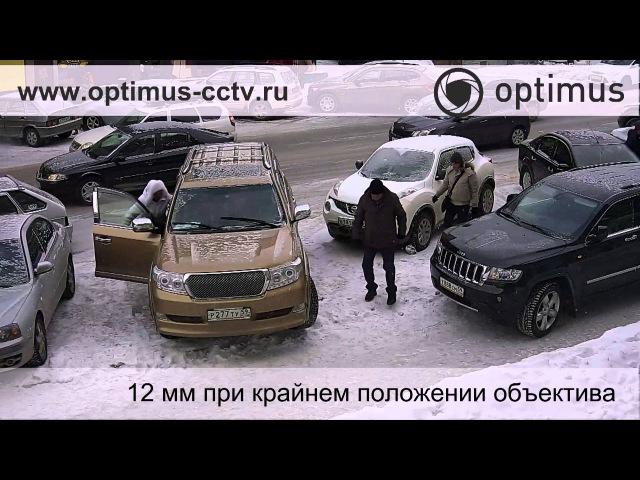 IP камера Optimus IP P012 1 2 8 12