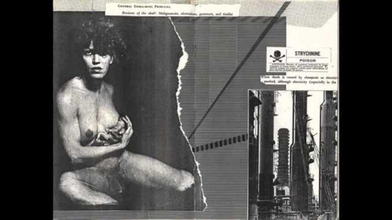 Coup De Grace - The Deathening 1985 Experimental