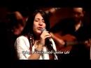 Inta Elaahi You are my GodLovely Arabic Christian Song Subtitles@CC