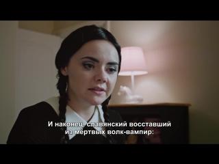 Взрослая уэнсдэй аддамс няня | adult wednesday addams babysitting (rus sub) s2e01