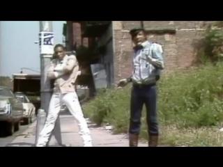 Grandmaster Flash -The Message (С) 1982