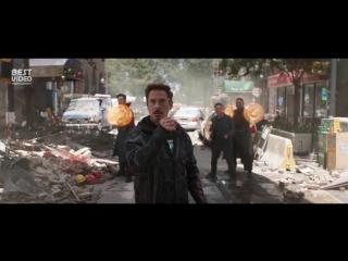 Мстители: Война бесконечности   первый трейлер