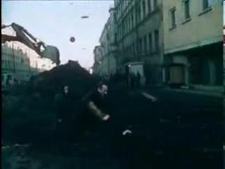 .眼. 1986 -Исключение без правил, киноальманах (2 часть)