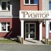 Недвижимость | Ипотека | Киров