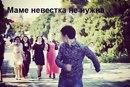 Фотоальбом Андрея Буденко