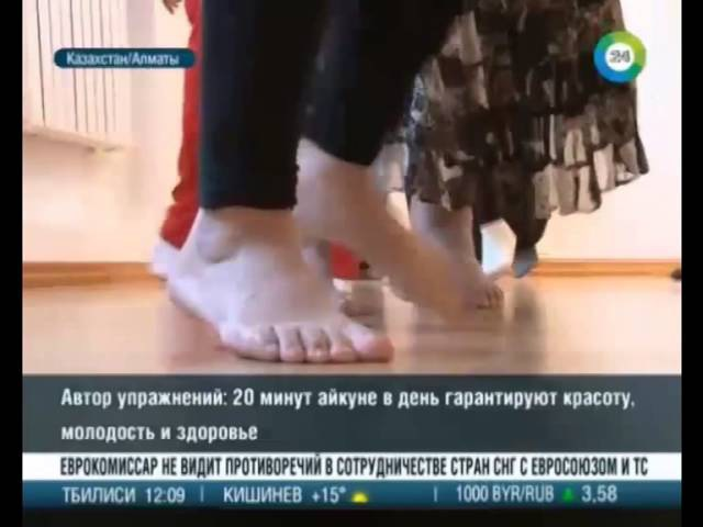 Гимнастика АЙКУНЕ уже в Санкт Петербурге
