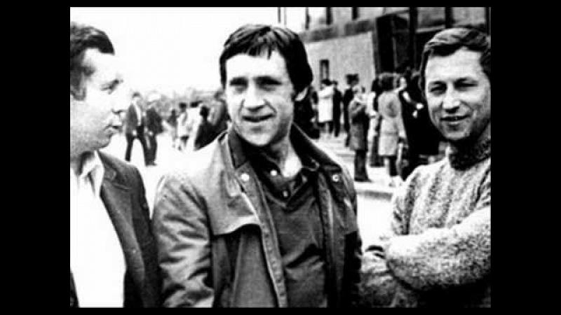 Высоцкий Ах милый Ваня..(Письмо другу).Торонто 1979.