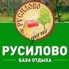СНТ Русилово
