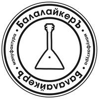 Логотип БалалайкерЪ