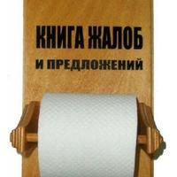 Отзывы об предприятиях и работодателей   Донецк