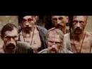 Сокира Перуна - Честь и Кровь
