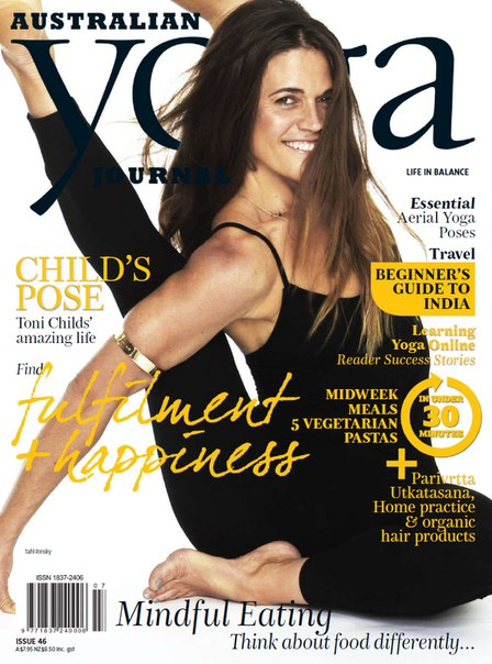Yoga Journal - October 2015  AU vk.com