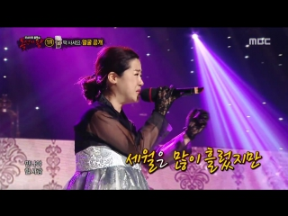 [Раскрытие] Kim Min Hee (Пришла, чтобы купить теплую рисовую лепешку) @ King of Masked Singer 150726