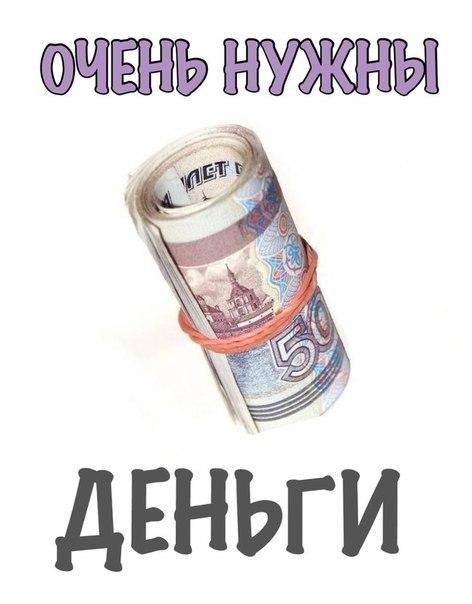 Карандашом, сбор денег смешные картинки
