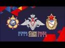 Выступление армейцев на VI Всемирных военных играх СИЗМ в Южной Корее