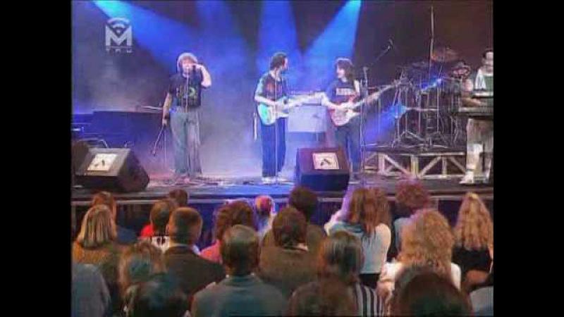 Машина Времени Синяя птица 1992