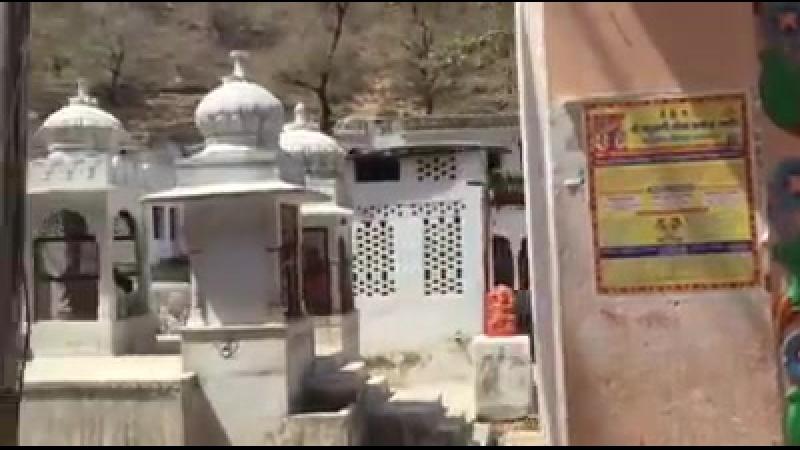 Рамешварам Темпл в окрестностях Бунди