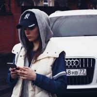 Лиза Курченко