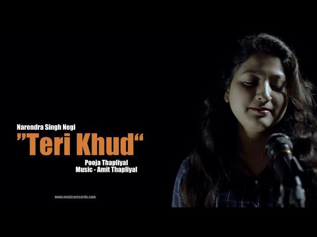 Garhwali Song New Teri Khud Full Music Video Pooja ft Amit Thapliyal