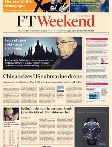 Financial Times Europe - 17 December 2016