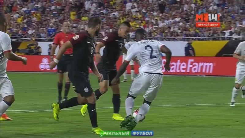 США Колумбия Матч за 3 е место Лучшие моменты