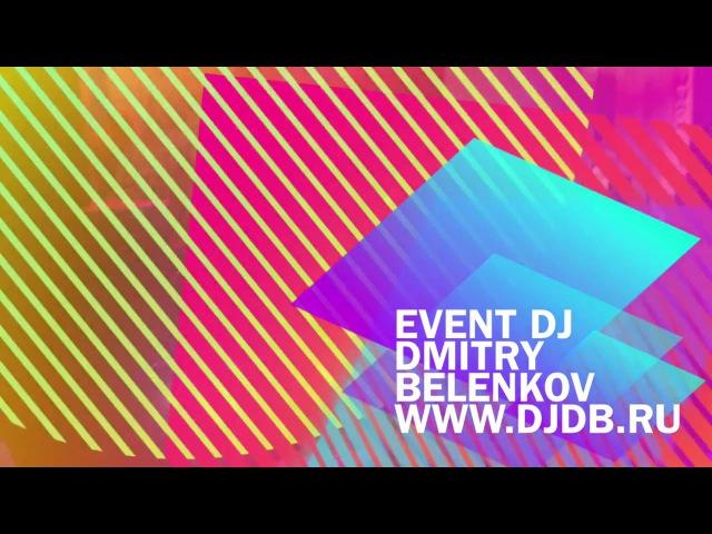 Event dj Dmitry Belenkov День рождения Royal Hall