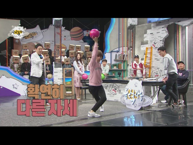 [People of full capacity] 능력자들 - Kim gu ra, Needs bowling it with a great position 20160401