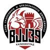 Спортивный клуб BJJ39 Калининград