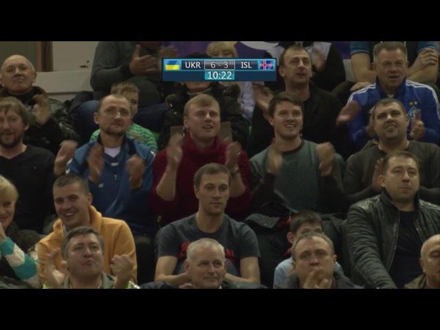 Гандбол чоловіки. Євро-2018 відбір. Україна-Ісландія 27:25. Суми, 5/11/2016
