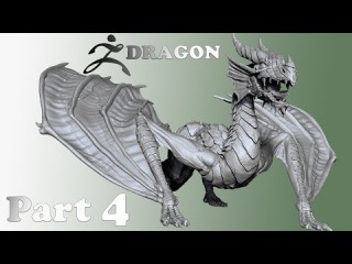 DRAGON MODELING IN ZBRUSH 4R7 - PART 4