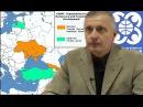 Союз фейковых государств и проект великая Армения В В Пякин
