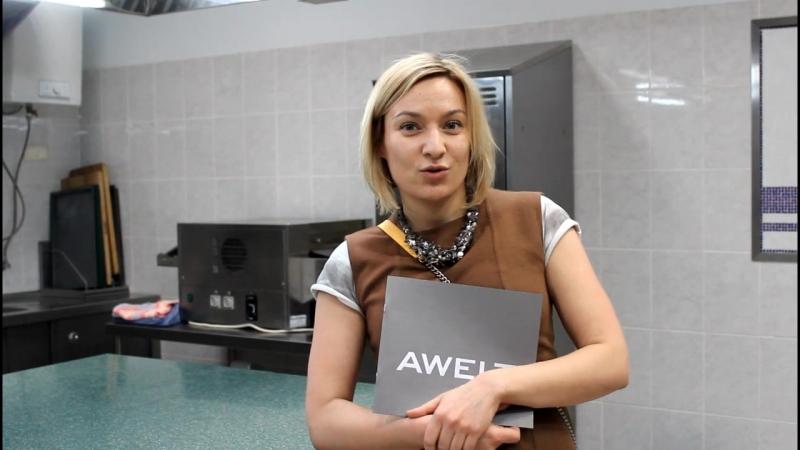 Награждение победителей в конкурсе от AWELT на портале о дизайне