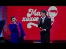 Девочка Оля Музыкальный хач Рафик Рафикович