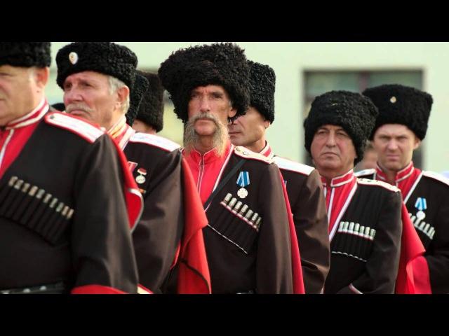 Фильм Три реки ч I Дон и Кубань реж Д Семибратов