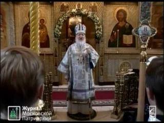 Гундяев, а ты не охренел в конец уже?! Оказывается ВОВ это было справедливое наказание Бога. Так получается гитлер не при чем? О