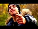 «С моей стены» под музыку Kid - Хип-Хоп для меня (Xaba instr., CherDuck rec.).