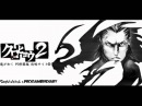 Full Shonan No Kaze Born To Be Wild Opening Kurohyou 2 Ryu Ga Gotoku Ashura Hen PSP