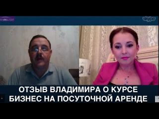 Посуточная аренда квартир в Казахстане. Инвестиции в недвижимость.