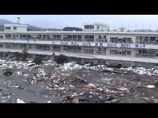 tsunami japon nuevo video !! 2014