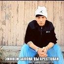 Личный фотоальбом Георгия Шимоненко-Алиханова