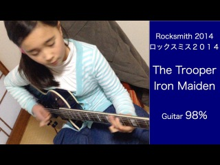 ROCKSMITH Audrey (11) Plays Guitar - The Trooper - Iron Maiden - 98% ロックスミス