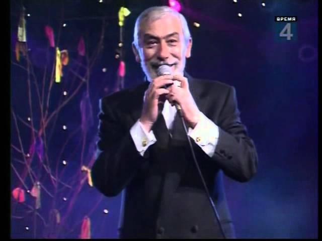 Вахтанг Кикабидзе - Останься молодость