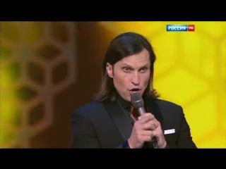 Артур Пирожков - Плачь, детка (Субботний вечер ) HD