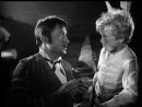 Деловые люди (1963)